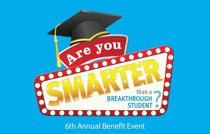 Are You Smarter Event Logo Image